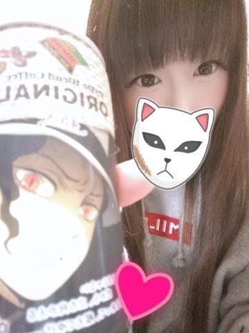 「ねむくなってきたかも。。。」10/30(金) 04:18   こよみ 【アニメ好き.オタ嬢】の写メ・風俗動画