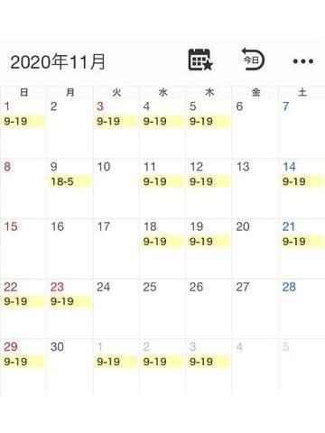 「11月の出勤予定♪」10/30日(金) 11:31 | 習志野 たおの写メ・風俗動画