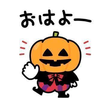 「ありがとう」10/30(金) 14:09   えみの写メ・風俗動画