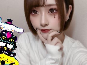 「→」10/30(金) 21:05 | ユウラの写メ・風俗動画