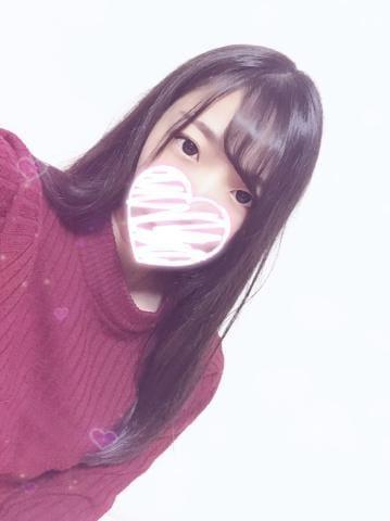 「お礼??*.゚」10/31(土) 01:16 | 蒼井 ねむの写メ・風俗動画