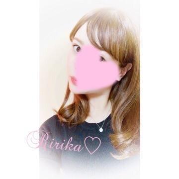 「ありがとう★」11/07(火) 15:30   りりかの写メ・風俗動画