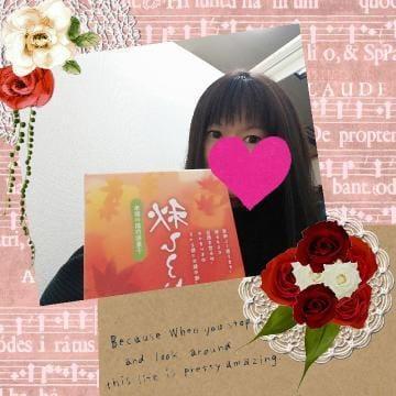 「ご予約」10/31(土) 13:18 | 平井 えみの写メ・風俗動画