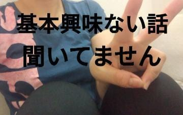 「致命的だぞおい」10/31(土) 15:33 | 堀井 あらたの写メ・風俗動画
