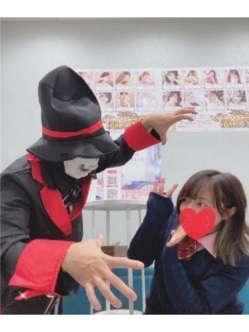 「ハロウィン?」11/01(日) 23:28 | るる【激カワ美少女!】の写メ・風俗動画