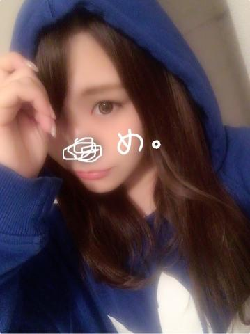 めぐみ「ありがと///」11/09(木) 23:55   めぐみの写メ・風俗動画