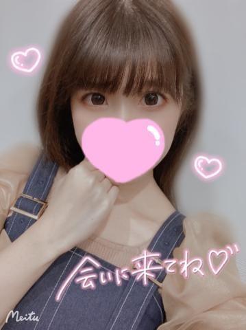 「? しゅっきん」11/10(火) 00:16 | こいの写メ・風俗動画
