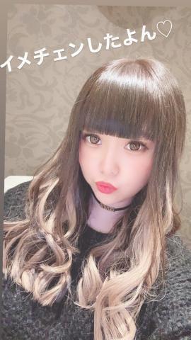 「イメチェン♡」11/10(火) 23:48   桜蘭ひなの(パイパン・エロ尻)の写メ・風俗動画