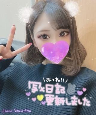 「最近の気分 ⸜( ॑꒳ ॑  )⸝⋆*」11/11(水) 15:11 | 沢城 あやなの写メ・風俗動画