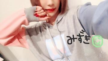みずき「みずき~(^ω^)」11/10(金) 21:55 | みずきの写メ・風俗動画