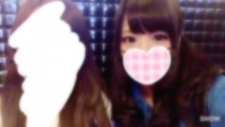 「ビジホ♡」11/11(土) 00:28 | ういの写メ・風俗動画