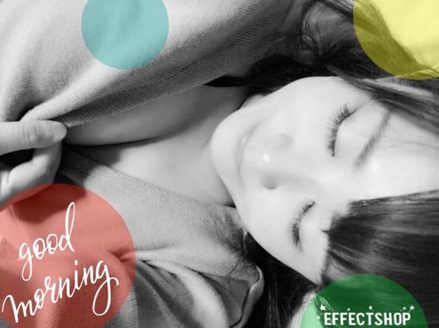 「おはようございます*?(?*???)?* ? ????」11/11(土) 07:53 | 矢沢 にこの写メ・風俗動画