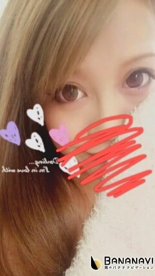 「ユイ」11/11(土) 12:40 | ゆいの写メ・風俗動画