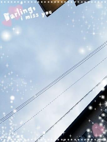 ☆桜木もえ☆「天気ょかー」11/11(土) 18:07 | ☆桜木もえ☆の写メ・風俗動画
