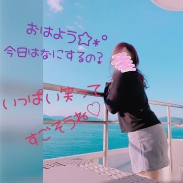 「はやくいきたいっ?」11/15(日) 08:29 | 亜希-あき-の写メ・風俗動画