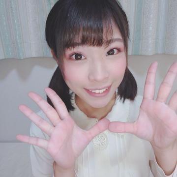 「あと3日後にははじまる、、!!!!」11/15(日) 13:23   みゆの写メ・風俗動画