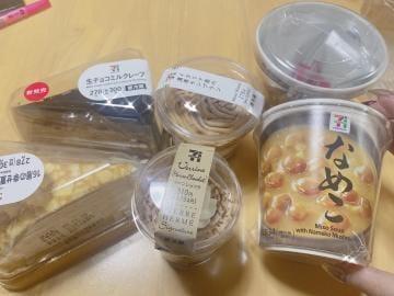 「さなちゃん?????」11/16(月) 15:51   あずさの写メ・風俗動画