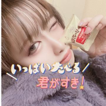 「??好きなお菓子」11/17(火) 21:01   ありさ★コスプレ無料★の写メ・風俗動画