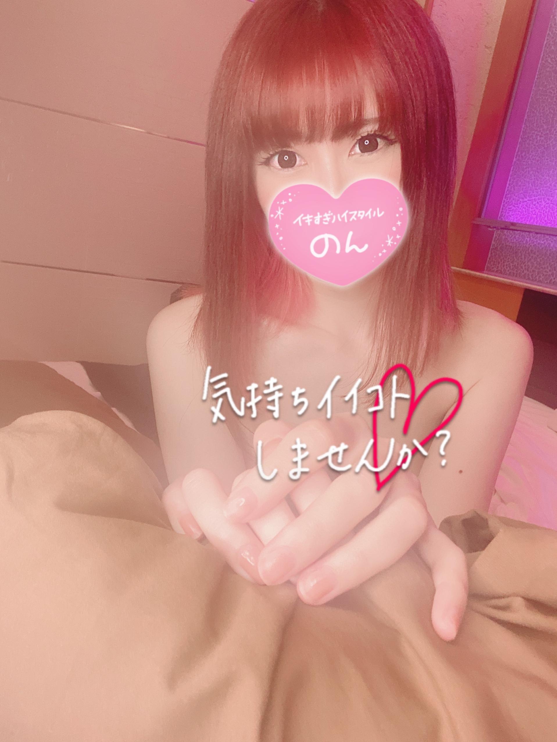 「のん様は私の鏡」11/19(木) 01:26 | のんの写メ・風俗動画