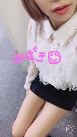 みずき「みずきー(^ω^)」11/12(日) 22:21 | みずきの写メ・風俗動画