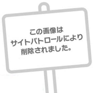 「写真」11/13(月) 05:11 | 結城ことこの写メ・風俗動画