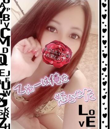 「ビッグボンビー!」11/21(土) 04:50 | うららの写メ・風俗動画