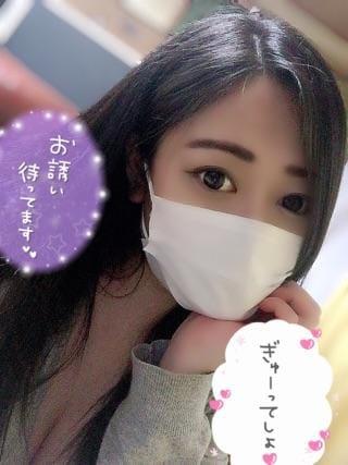 「失敗?」11/21(土) 18:58 | あいりちゃんの写メ・風俗動画