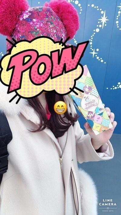 「新宿で会ったIさん」11/22日(日) 12:30 | みことの写メ・風俗動画