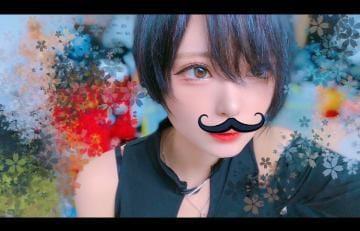 「下半身無事終了のお知らせ」11/22(日) 21:11 | ももかの写メ・風俗動画