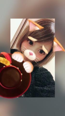 「本日出勤」11/13(月) 20:30 | ゆりなの写メ・風俗動画