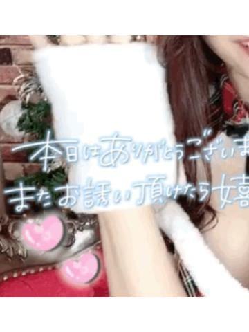 「ご褒美と罰?*.」11/23(月) 04:20 | 春陽(ハル)の写メ・風俗動画