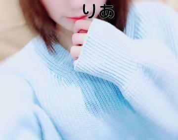 「お兄様の」11/23(月) 23:03   黒崎りあの写メ・風俗動画