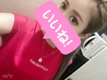 「OFFの日」11/24日(火) 18:00 | ありさ★究極の癒しを体感!の写メ・風俗動画