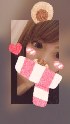 「お礼」11/14(火) 11:42 | ゆりなの写メ・風俗動画