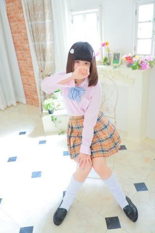「こんにちは」11/25日(水) 11:28 | 七瀬 莉来の写メ・風俗動画