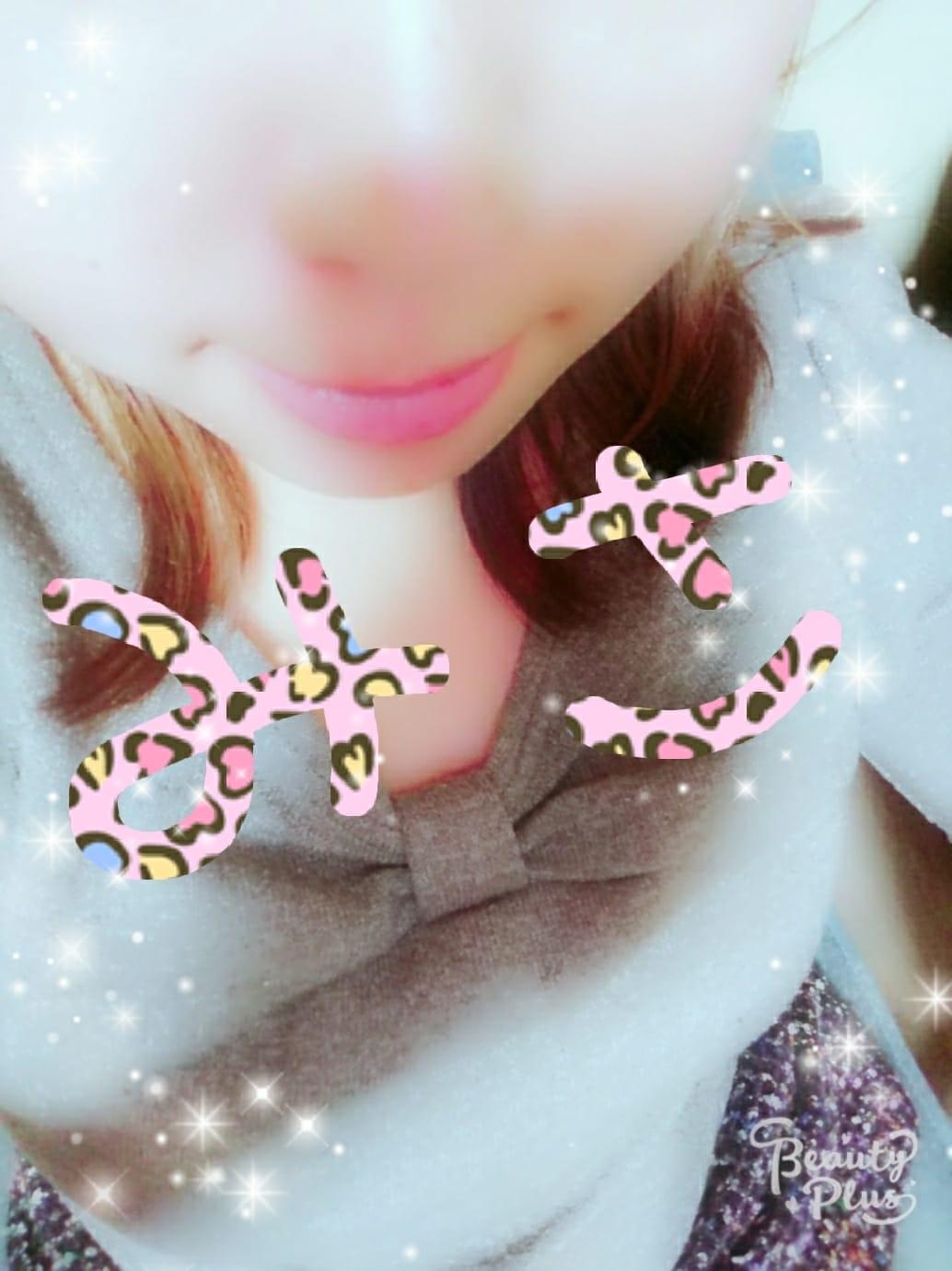 「こんにちわ」11/14(火) 16:09 | ミサの写メ・風俗動画