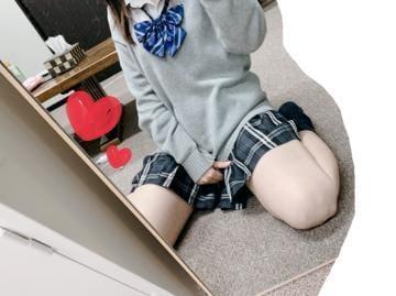 「お礼♡」11/25日(水) 23:18 | 中塚あかね【業界未経験】の写メ・風俗動画