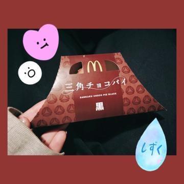 「結局…」11/25日(水) 23:22 | しずく☆業界未経験の写メ・風俗動画