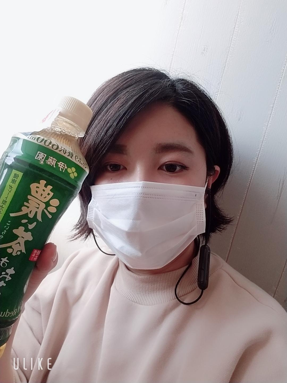 「今日のお供!」11/26(木) 13:00 | こころの写メ・風俗動画