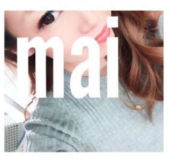 「待機中♡♡」11/14(火) 19:42 | 溢れ出す色香★まいの写メ・風俗動画