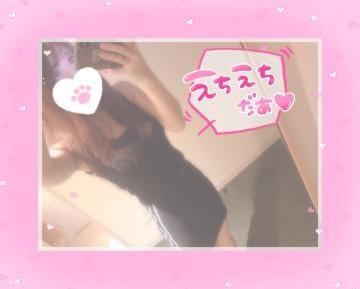 「?またまた?」11/26日(木) 22:00 | あかね【正直に言ってオススメ!の写メ・風俗動画