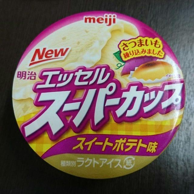 「【アイス】スーパーカップ スイートポテト味。」11/14(火) 21:22 | なづなの写メ・風俗動画