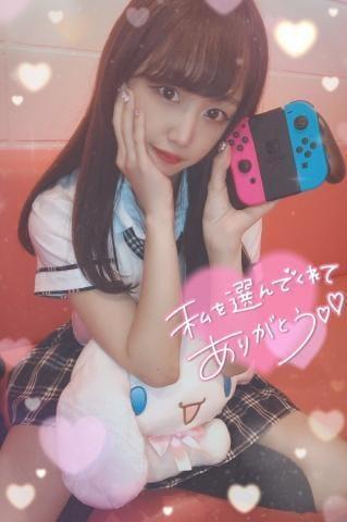 「一緒にしよ??」11/27(金) 05:36   のんの写メ・風俗動画