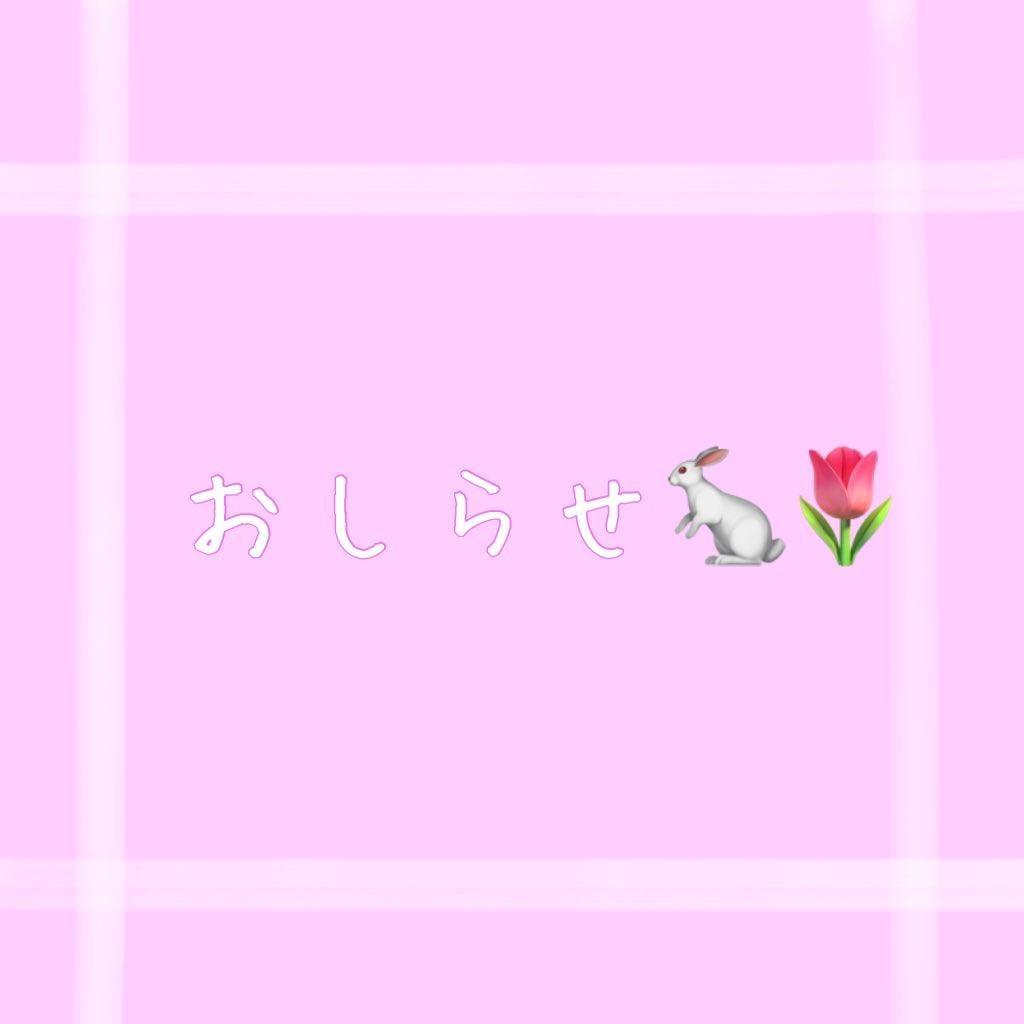 三浦「日時変更とおねがい」11/27(金) 09:55 | 三浦の写メ・風俗動画