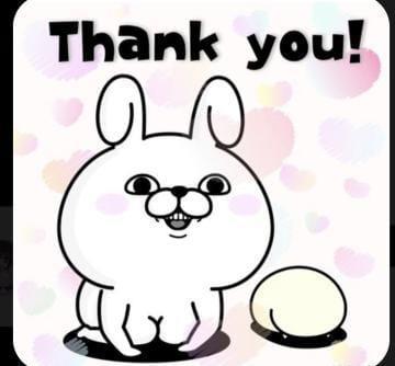 「お礼です?」11/27(金) 13:08 | 新人MOの写メ・風俗動画