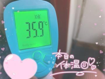 「体温です??」11/27日(金) 14:50 | うたのの写メ・風俗動画