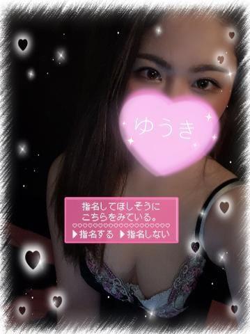 「明日います ?」11/27(金) 23:36 | ゆうきの写メ・風俗動画
