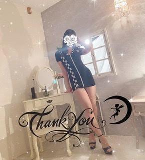 「お礼♡シェモア707のお兄様♡」11/28(土) 20:20 | 体験あいかの写メ・風俗動画