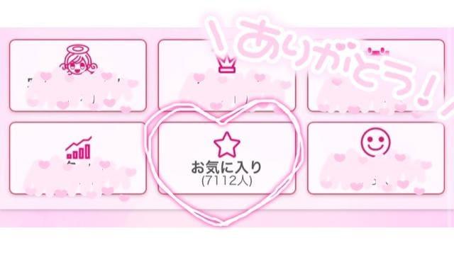 モナ「気づいたら!!!!」11/29(日) 16:00   モナの写メ・風俗動画