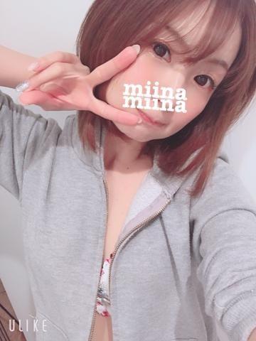 「お化粧ばっちり」11/29(日) 16:44 | みいなの写メ・風俗動画